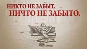 Сбор данных об участниках Великой Отечественной войны