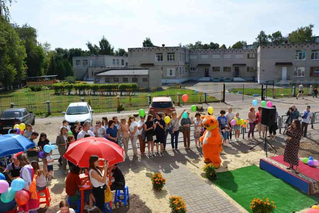 Открытие подросткового клуба «Костер» после капитального ремонта