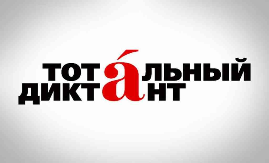 Голосование за НАШ город – Тамбов!